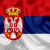 SERBIA - PREFIX 45