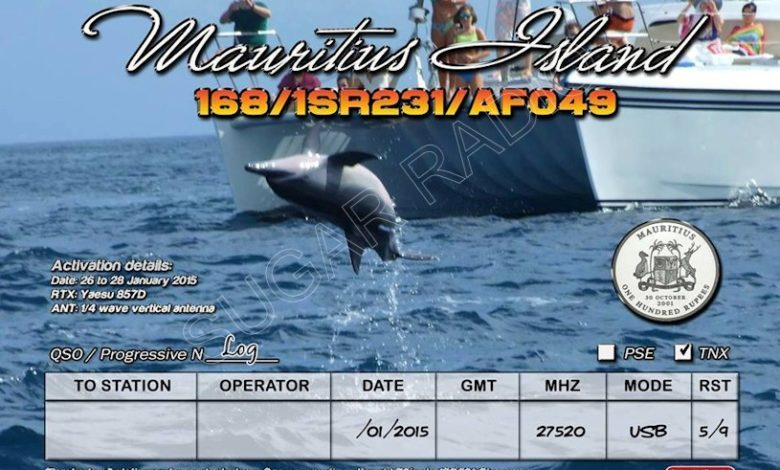 Photo of 168SR/1SR231 Mauritius Islands