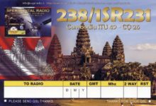 Photo of 238/1SR231 Cambodia