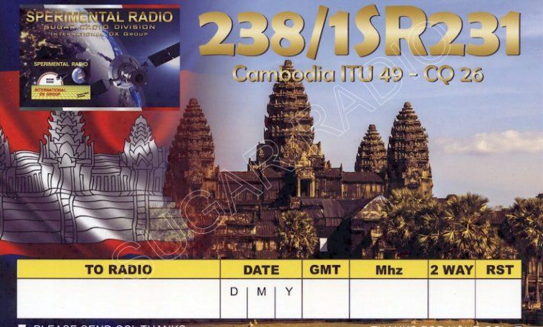 Photo of 238/1SR231 Cambodia