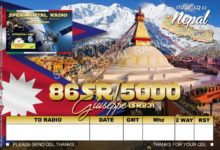 Photo of 86SR/5000 – Nepal