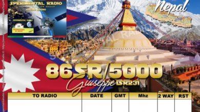 Photo of 86SR/5000 – Nepal