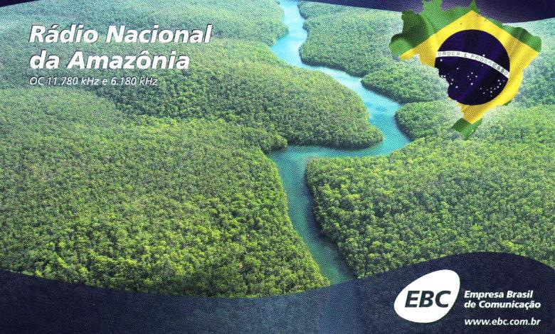 Photo of Visita a Radio Nacional da Amazônia