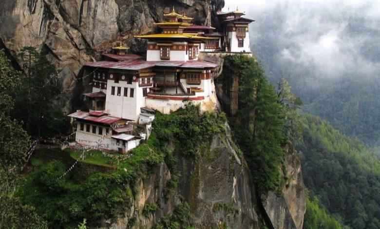 Photo of A5B – A50BOC – A50BPC Bhutan