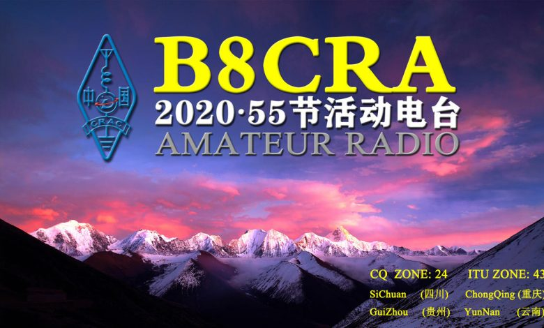 Photo of B0-9 – China,  Special Events