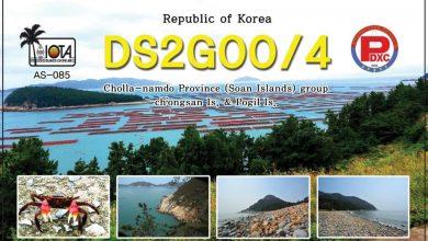 Photo of DS2GOO/4 – 6K2CEW/4 – Pogil Island, AS-085