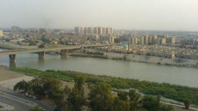 Photo of YI9WS – Iraq