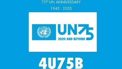Photo of U75B – Nazioni Unite – Brindisi
