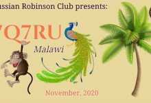 Photo of 7Q7RU – Malawi
